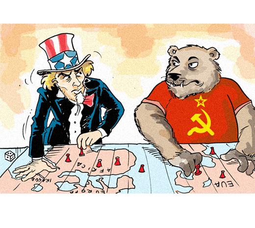 Estados Unidos y la URSS