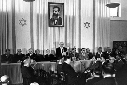 Proclamación de la independencia de Israel
