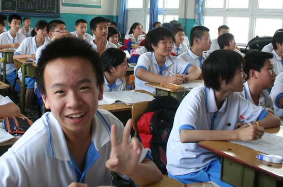 Salón de clases en China